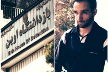 عدم رسیدگی به وضعیت پزشکی سعید حسین زاده، زندانی سیاسی
