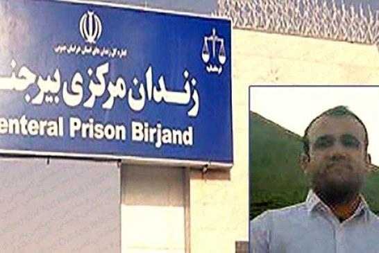 وضعیت نامساعد یک زندانی سیاسی تبعیدی در بیرجند