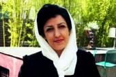 نامه نرگس محمدی در واکنش به رأی صادره از سوی دادگاه تجدیدنظر