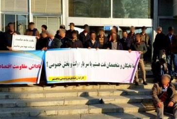 کارکنان پتروشیمی در تهران تجمع کردند