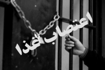 وضعیت نامناسب جسمانی ۸ زندانی سیاسی در زندان رجایی شهر