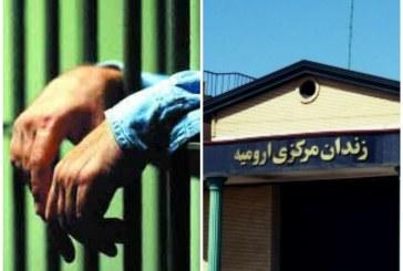 تورج اسماعیلی؛ مخالفت با انتقال به بند سیاسی زندان ارومیه