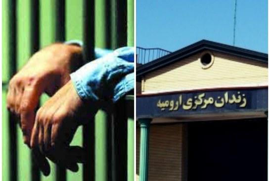 حسین احمد پور و متین خضری؛ ممنوع الملاقات در زندان ارومیه
