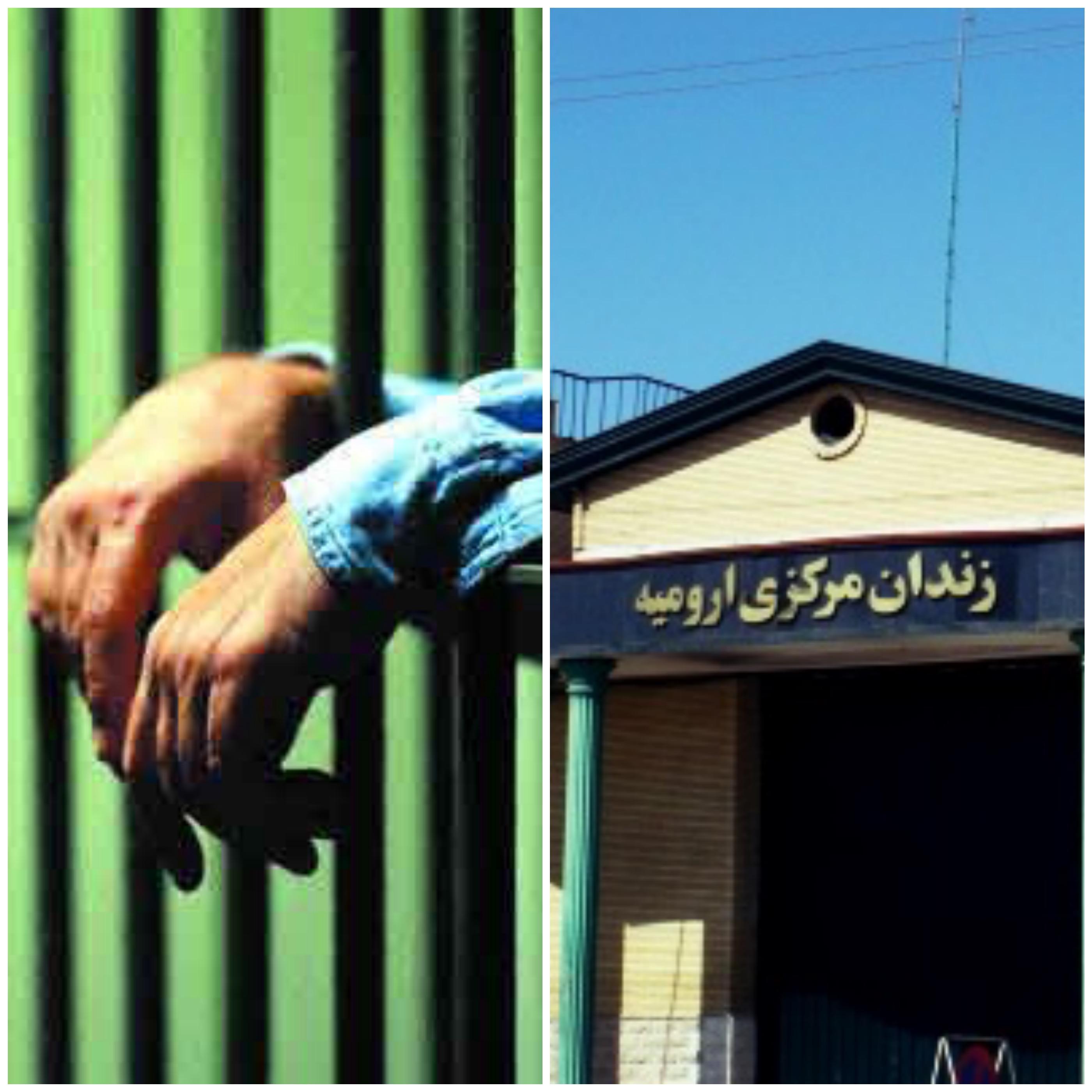 فشار بر یک زندانی سیاسی کرد در زندان ارومیه