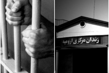 """انتقال """"کمال حسن رمضان"""" به بازداشتگاه امنیتی سپاه ارومیه"""