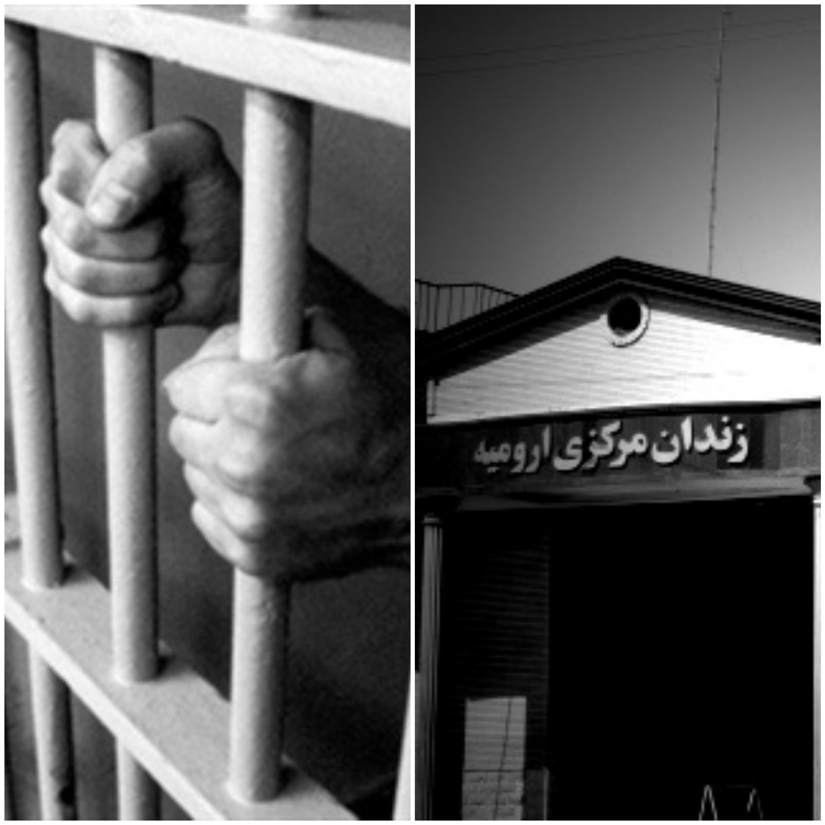 ارومیه؛ انتقال شش زندانی سیاسی به سلول انفرادی به دستور رئیس زندان