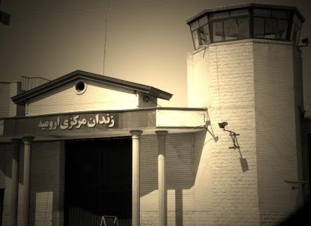 یک زندانی در زندان ارومیه با دوختن لبها اقدام به اعتصاب غذا کرده است