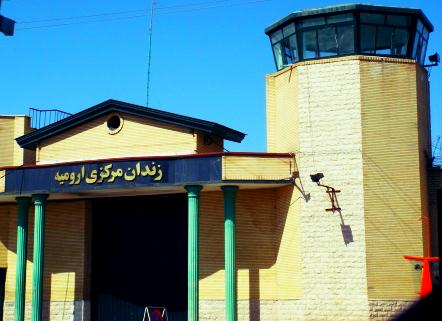 گزارشی از افزایش احکام زندانیان سیاسی زندان ارومیه