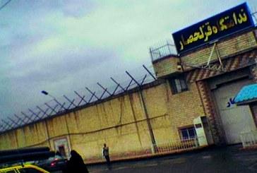 سحرگاه دوشنبه؛ اعدام یک زندانی در قزلحصار