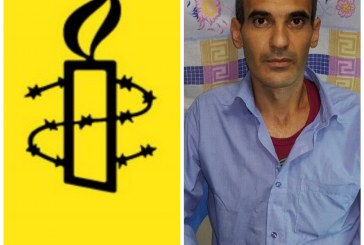 بیانیه سازمان عفو بینالملل دربارهی رمضان احمد کمال