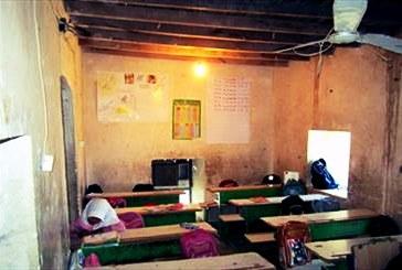 ۷۰۰ مدرسه چهارمحال و بختیاری نیازمند تخریب و بازسازی است