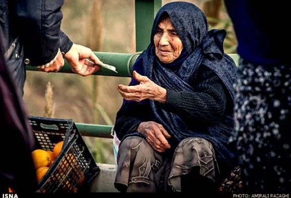 زنـــــان دستفـــــروش/ مریم محمدی