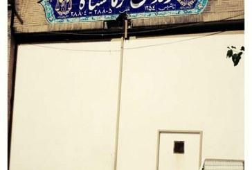 ایستگاه آخر دنیا ! بخشی از خاطرات یک زندانی سیاسی سابق کُرد
