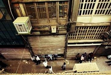 اعتصاب کارگاههای طلا سازی در اعتراض به اظهارنامههای مالیاتی