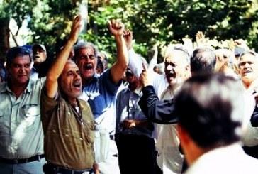 معوقات حقوق بازنشستگان فولاد ۳ماهه شد