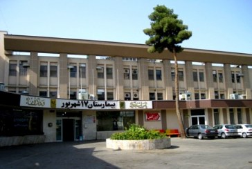 یک نوزاد در بیمارستان ۱۷ شهریور مشهد گم شد