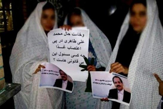 وضعیت تعدادی از بازداشتشدگان تحصن حرم