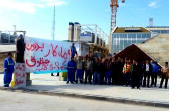 تجمع صنفی کارگران باغ کتاب تهران به روز دوم کشیده شد