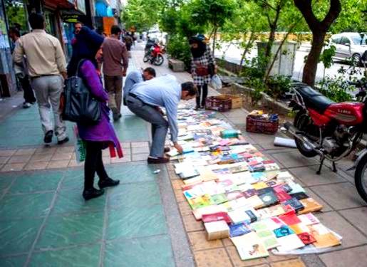دستگیری تعدادی از شهروندان به دلیل توزیع و انتشار کتب ممنوعه
