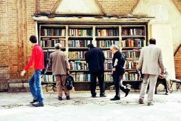 تیراژ کتاب در ایران فاجعه است
