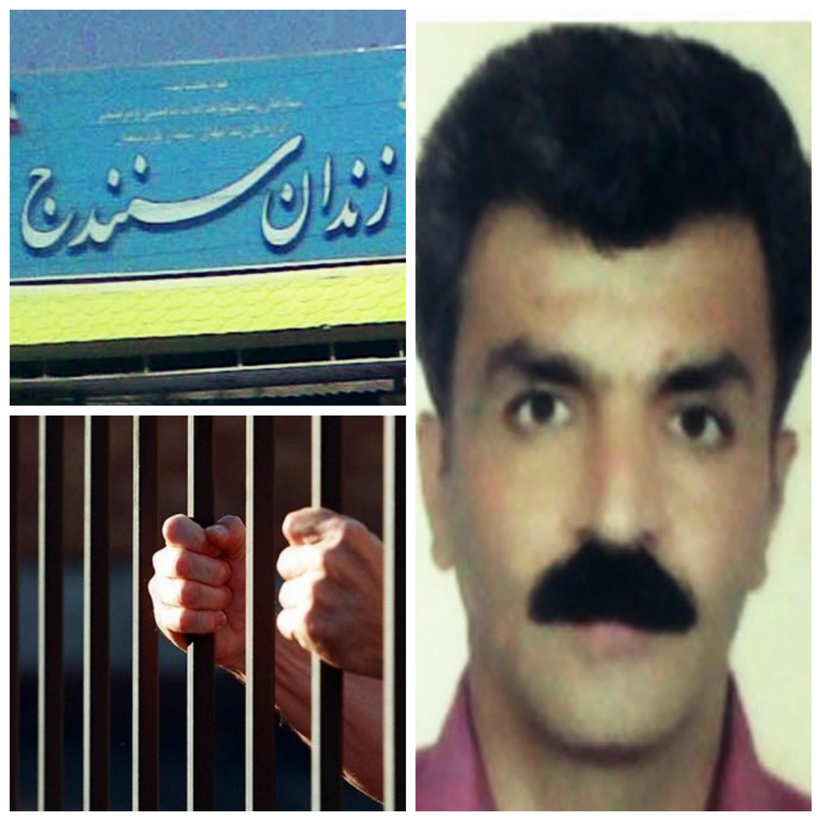 مخالفت با مرخصی و آزادی مشروط جهاندار محمدی در دهمین سال حبس