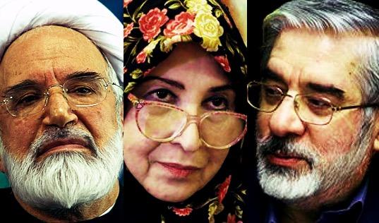 وزارت امور خارجه آمریکا خواستار پایان حصر خانگی موسوی، کروبی و رهنورد شد