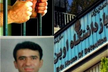 عدم آزادی حمیدرضا یزدانی در تاریخ مقرر