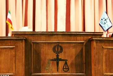 صدور حکم اعدام و حبس برای هشت شهروند اهوازی