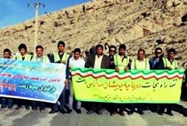 اعتراض مردم شهرستان کازرون به خشک شدن دریاچه پریشان