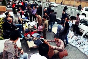 اقدام به خودسوزی یک دستفروش در مرکز تهران