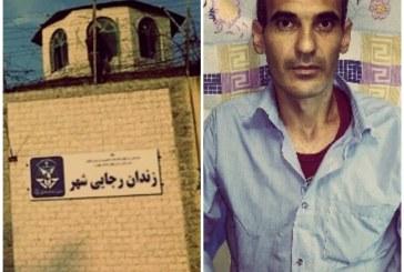 رمضان احمد کمال دست به اعتصاب غذا زد