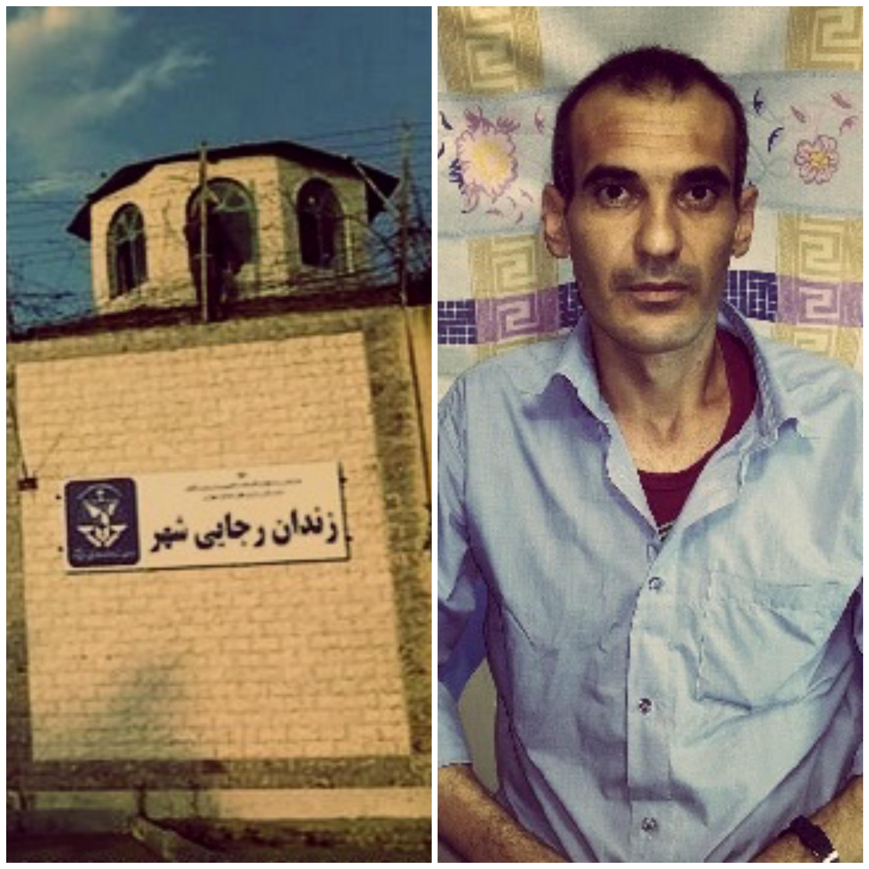 انتقال رمضان احمد کمال به بند هشت زندان رجایی شهر و بازجویی از وی