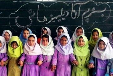 زبان مادری، دغدغهای برای ۴۰ درصد مردم ایران