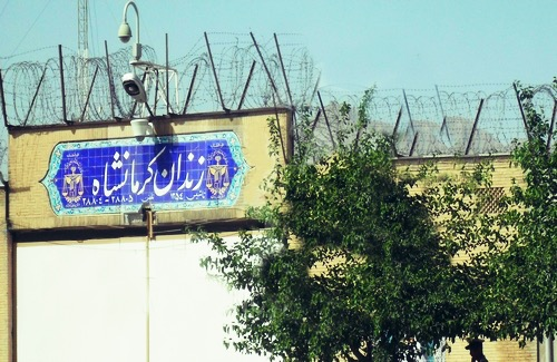 روایت اجمالی شاهدان از وضعیت زندان دیزلآباد کرمانشاه