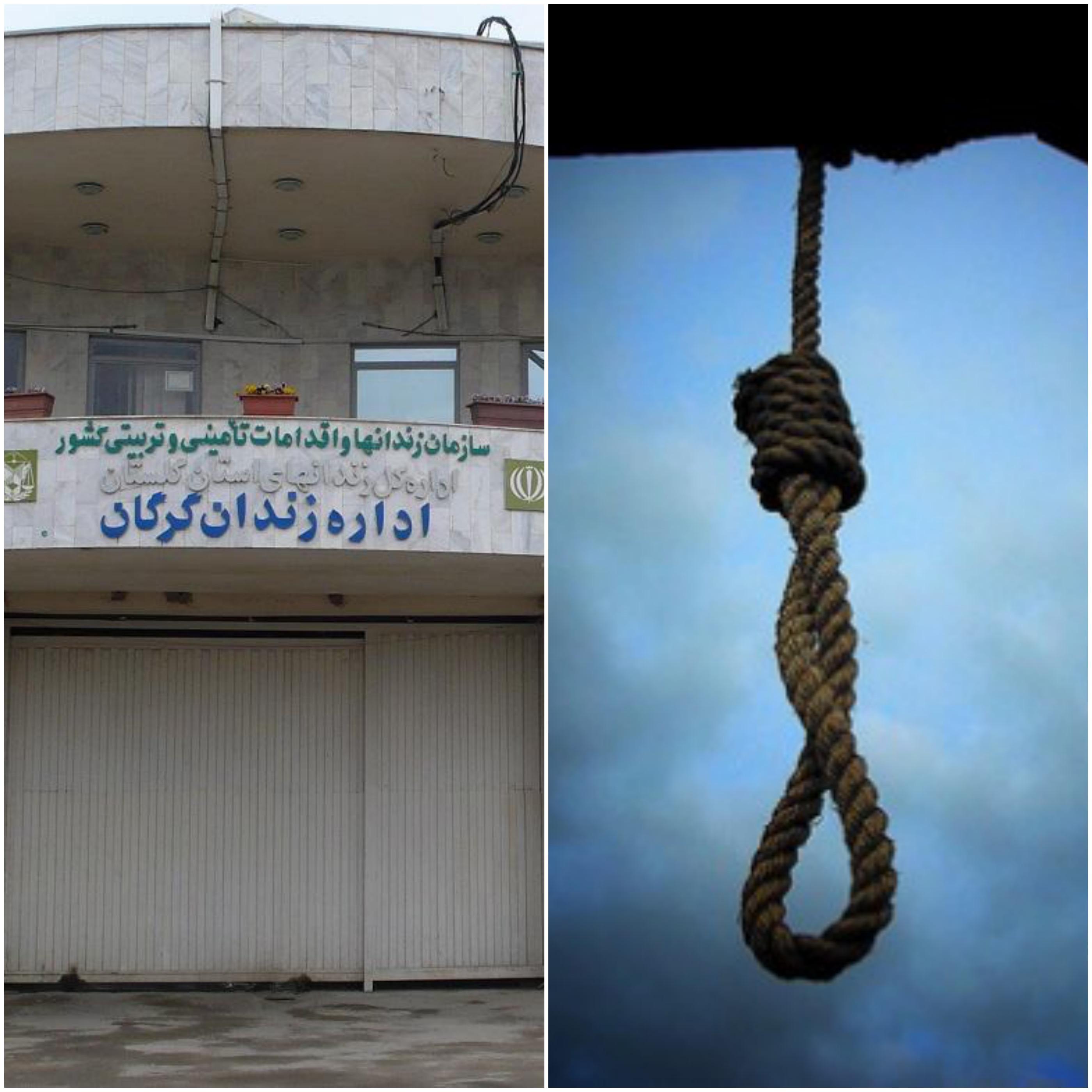 اعدام دو زندانی در زندان گرگان