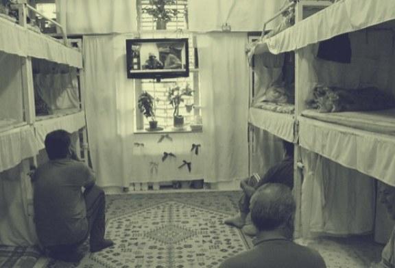 اینجا شبکه تلویزیونی اختصاصی زندان اوین است