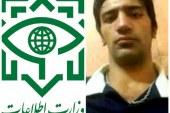 بی خبری از وضعیت یک فعال سیاسی کُرد