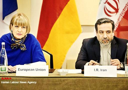 دور جدید مذاکرات ایران و اتحادیه اروپا و نقش کمرنگ حقوق بشر