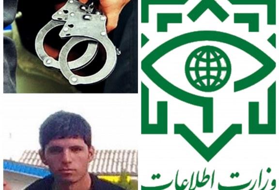 بازداشت یک جوان کرد در بوکان