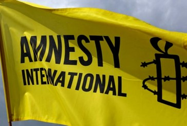 عفو بین الملل خواستار آزادی تمامی زندانیان سیاسی و فعالان مدنی شد