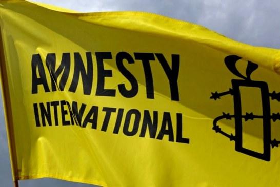 عفو بینالملل: قوانین حقوقی در ایرانِ پس از انقلاب، ناقص و ناکارآمد