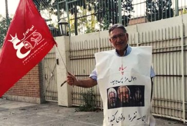 حضور اعتراضی بیستوچهار ساعته محمد نوریزاد مقابل اوین