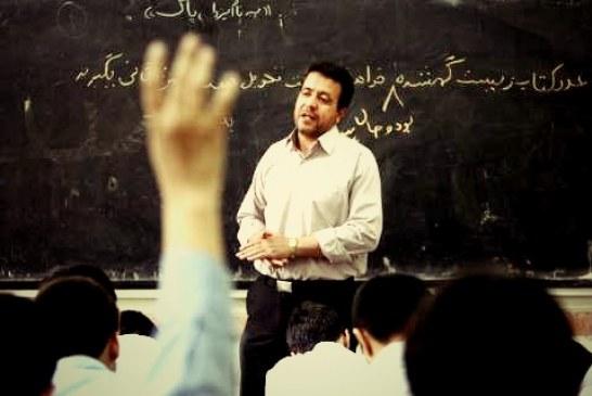 تعطیلی کلاس ها در تهران براثر پرداخت نشدن معوقات مزدی معلمان حق التدریسی