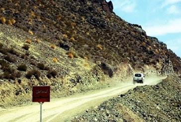 فعالیت معادن کرومیت حاجی آباد تعطیل شد