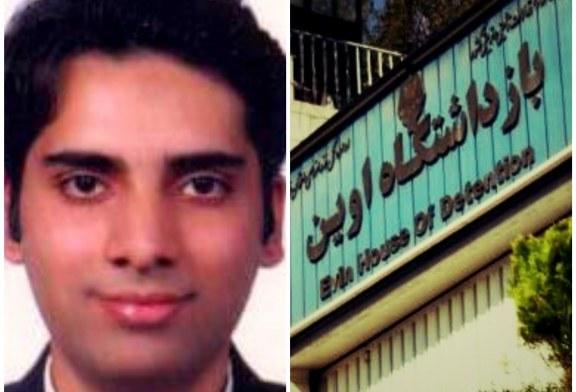 برگزاری دادگاه میثاق یزداننژاد و بلاتکلیفی در بند سپاه