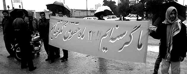 وعده های داده شده به کارگران خاتون آباد محقق نشده است