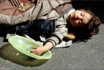 اجاره کودکان برای گدایی «روزی ۱۵ هزار تومان، فروش دو میلیون تومان»