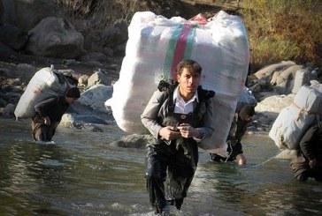 مرگ کولبری دیگر در ارتفاعات «سیچومان» پیرانشهر؛ او فقط ۱۹ سال داشت