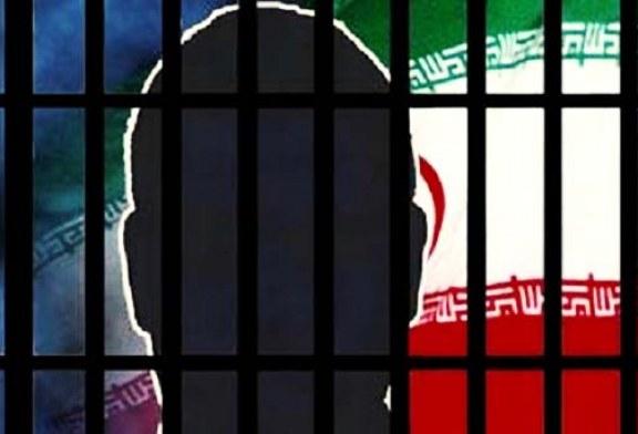 گزارش آمریکا درباره آزادیهای دینی: ۳۸۰ تن از اقلیتهای مذهبی در ایران زندانی هستند
