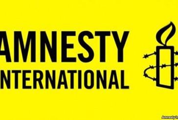 بیانیه عفو بین الملل درباره اعدام قریب الوقوع رشید کوهی